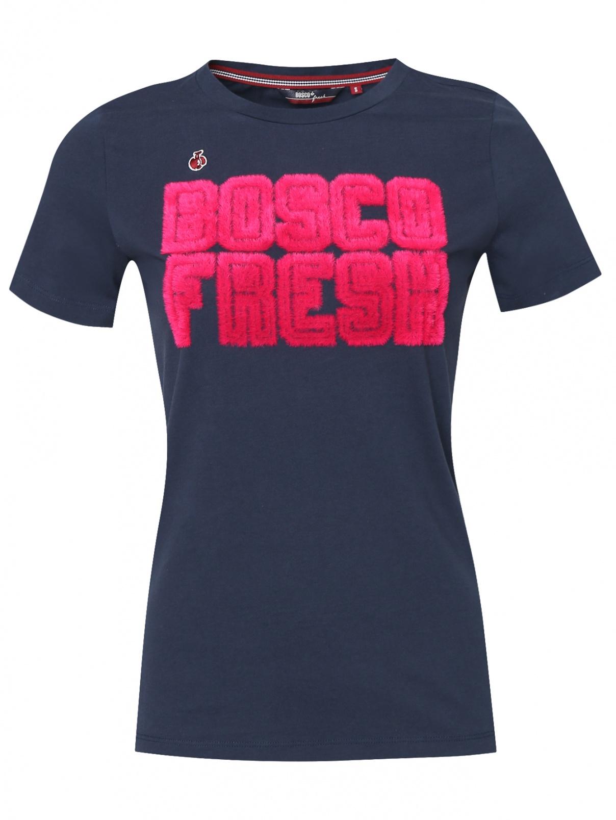 Футболка из хлопка с аппликацией Bosco Fresh  –  Общий вид