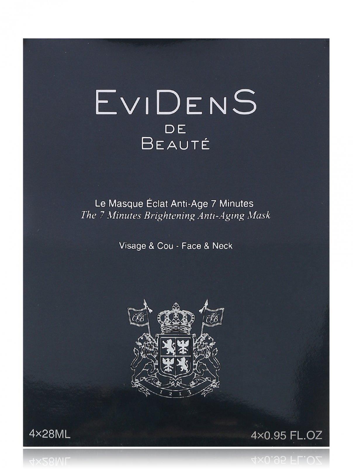 Маска для лица и шеи - Brightening, 4х28ml EviDenS de Beauté  –  Общий вид