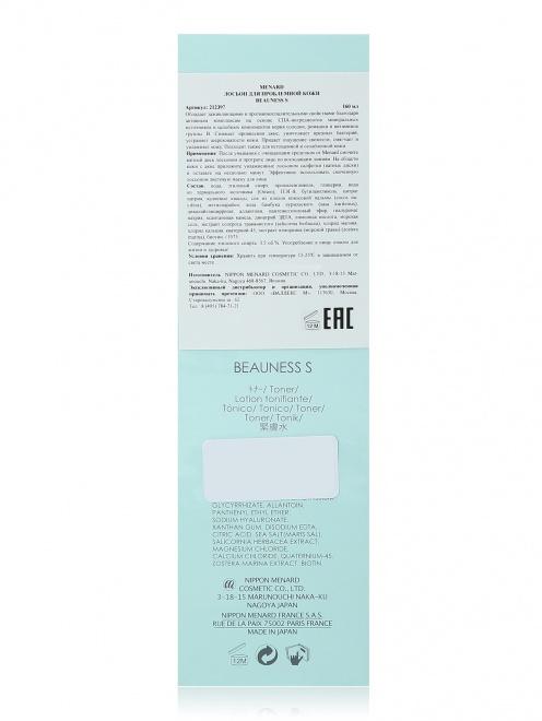 Лосьон для проблемной кожи Beauness Menard - Общий вид