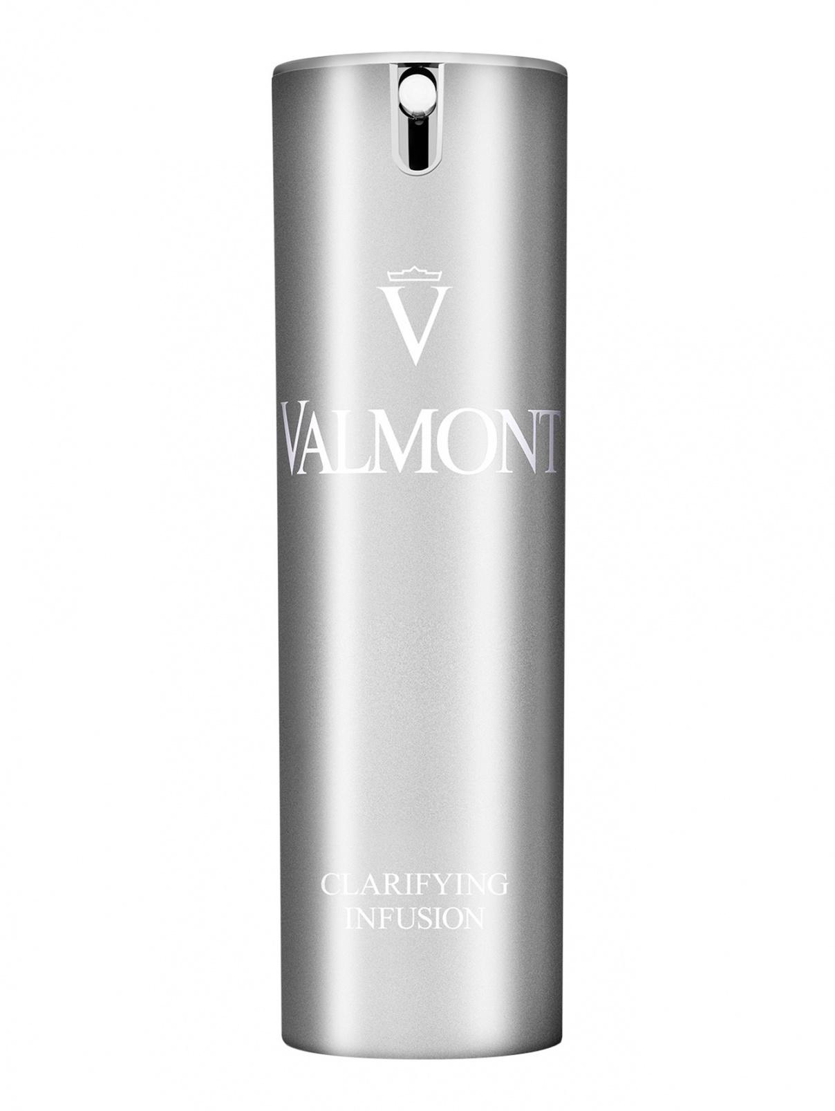 Сыворотка для сияния кожи лица - Expert of  Light, 30ml Valmont  –  Общий вид
