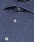 Рубашка из смесового хлопка однотонная LARDINI  –  Деталь