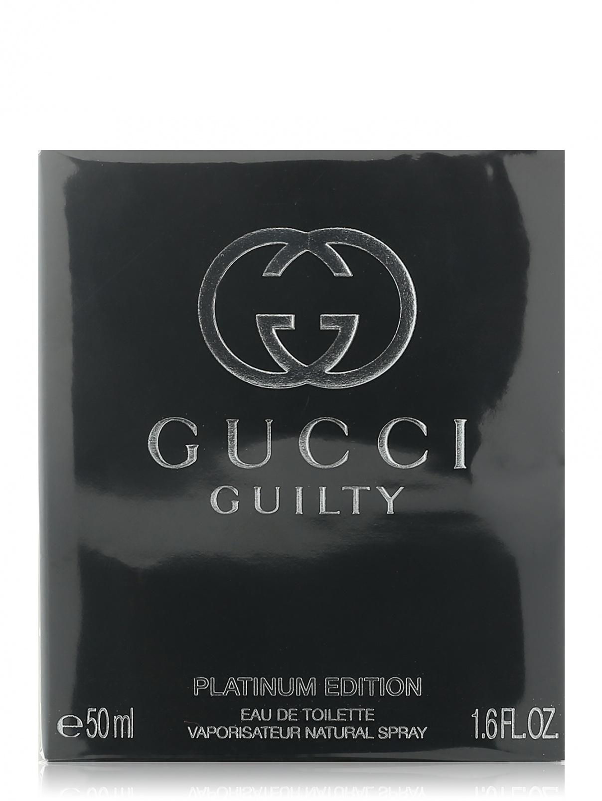 Туалетная вода - Guilty Platinum, 50ml Gucci  –  Общий вид