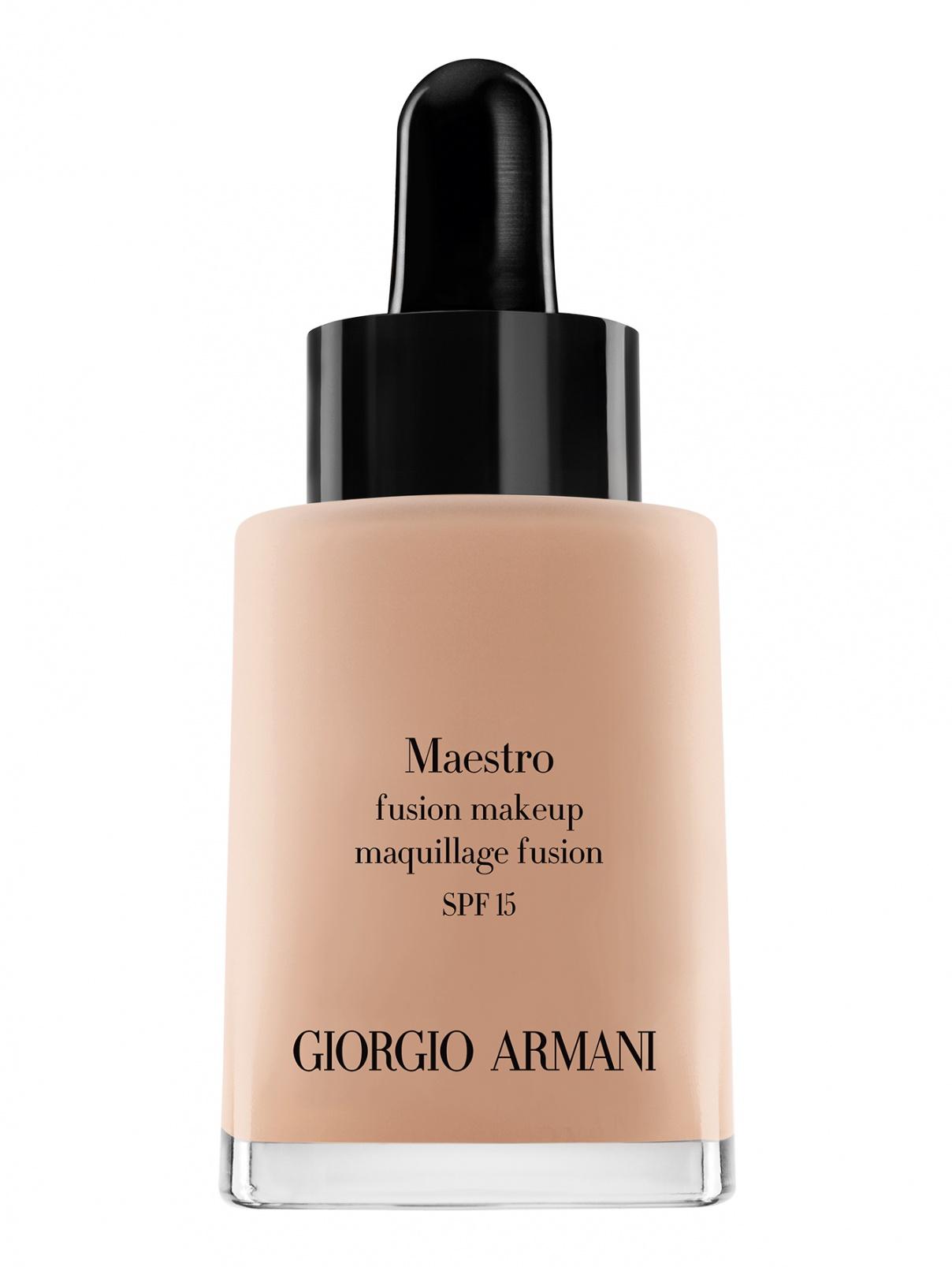 Тональная вуаль оттенок - №7.5, Maestro Fusion, 30ml Giorgio Armani  –  Общий вид