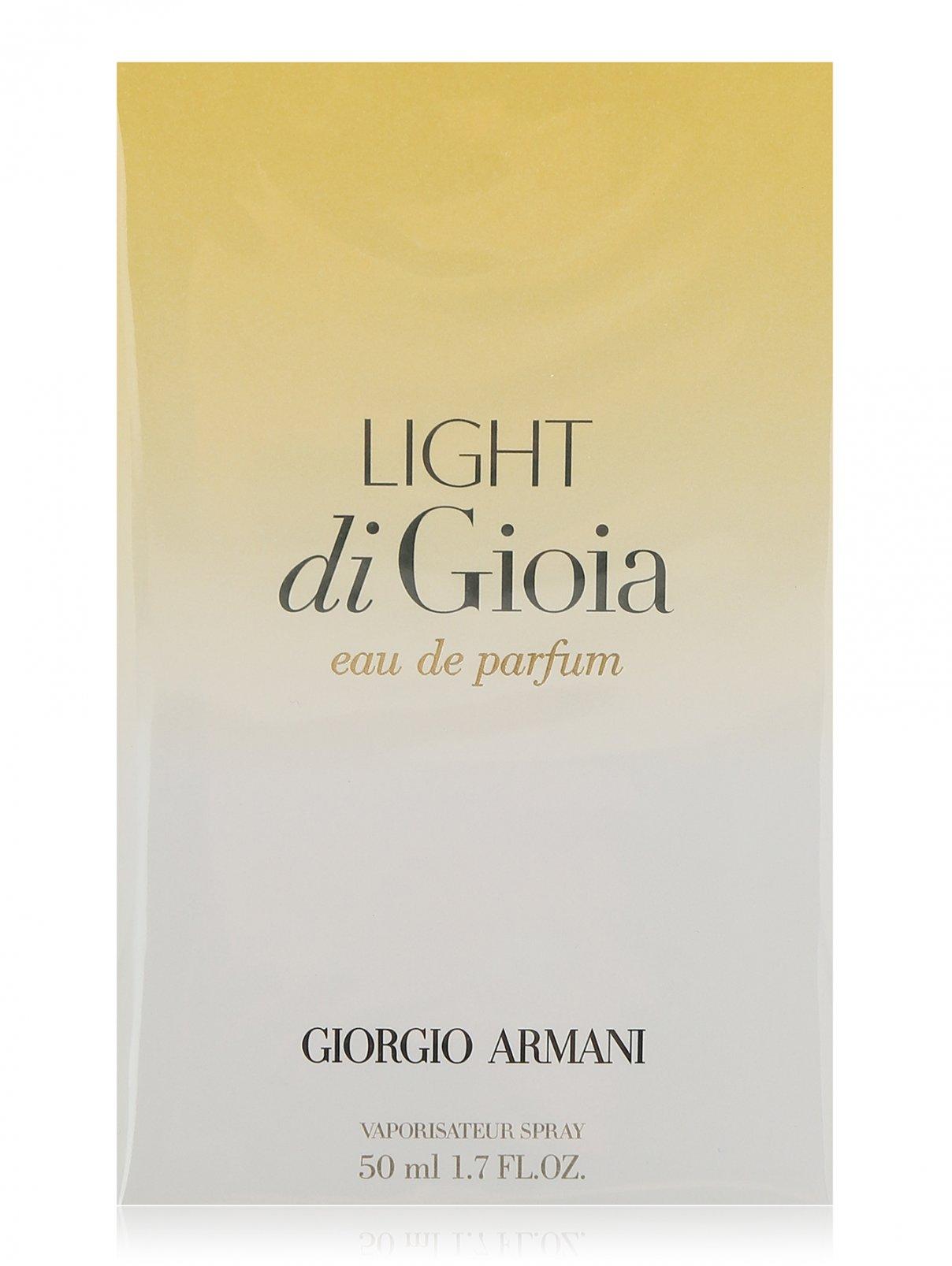 Парфюмерная вода 50 мл Light GIOIA Giorgio Armani  –  Общий вид