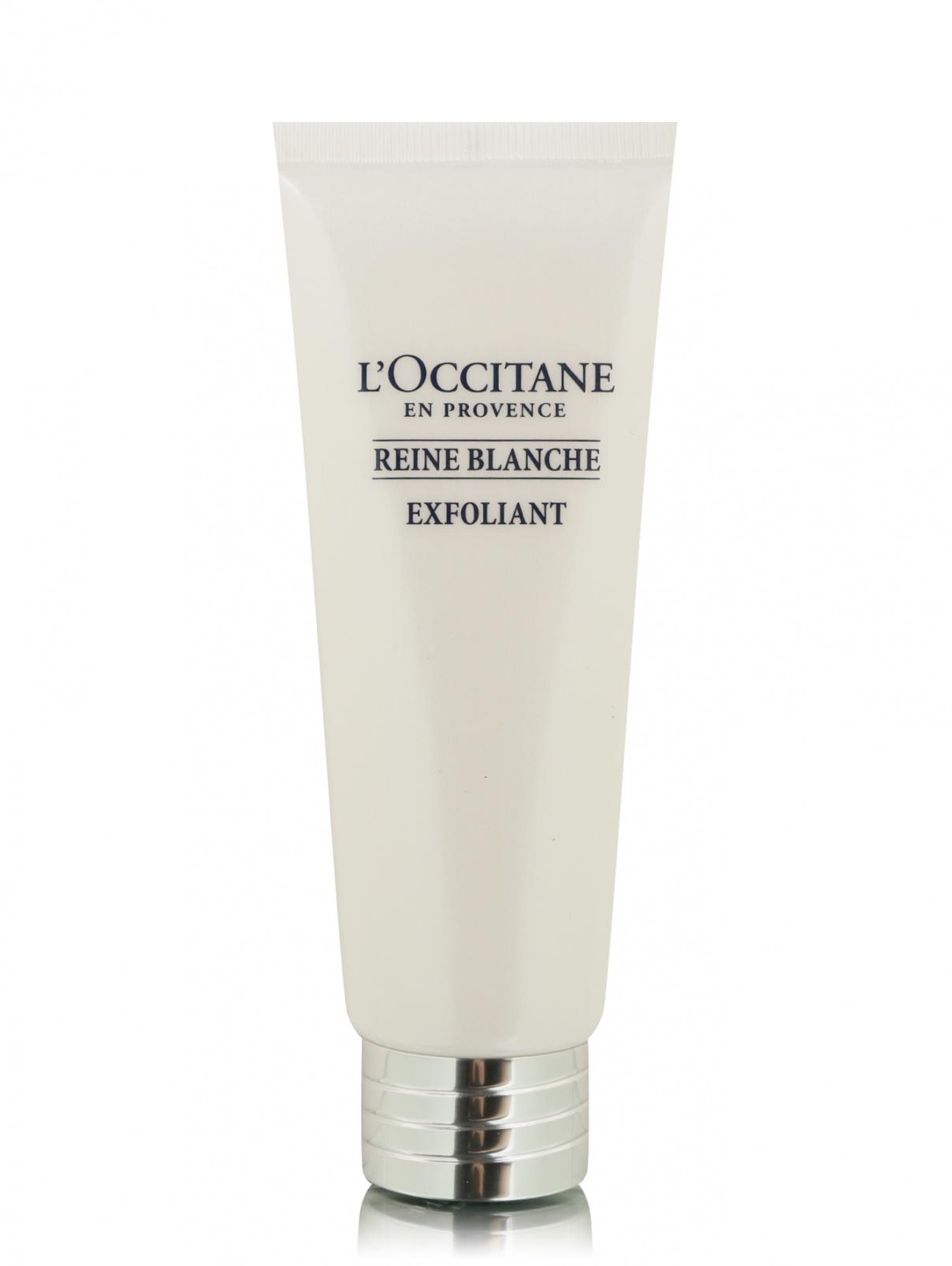 Скраб для сияния кожи лица Белая Королева 75 мл L'Occitane  –  Общий вид