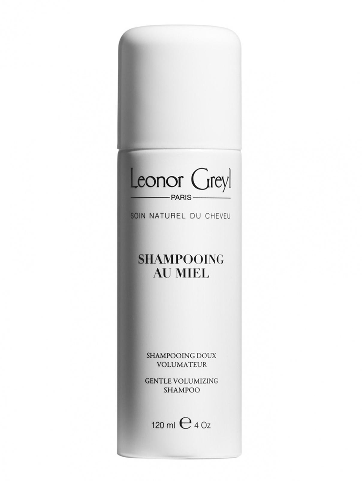 Шампунь с медом - Hair Care, 120ml Leonor Greyl  –  Общий вид