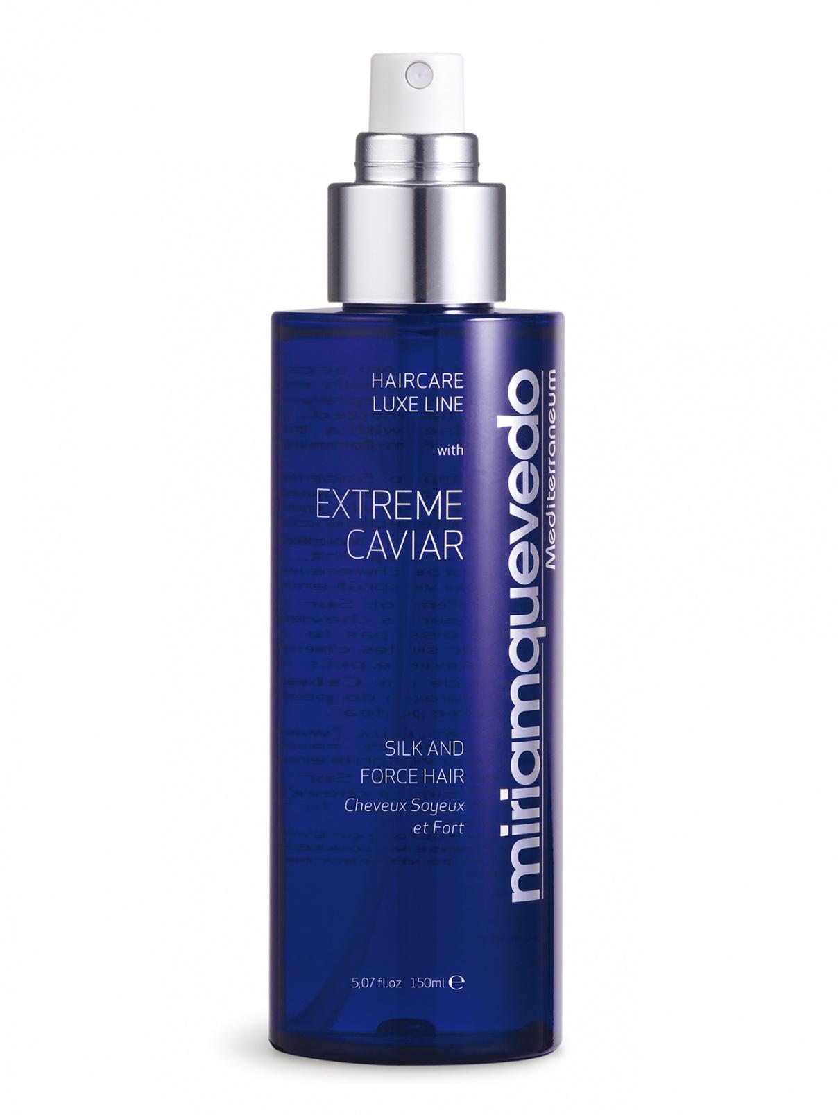 Спрей для  волос - Extreme Caviar, 150ml Miriamquevedo  –  Общий вид