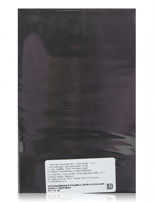 Парфюмерная вода 50 мл Grand Siecle Intense Generale Parfumerie Generale Parfumerie - Общий вид