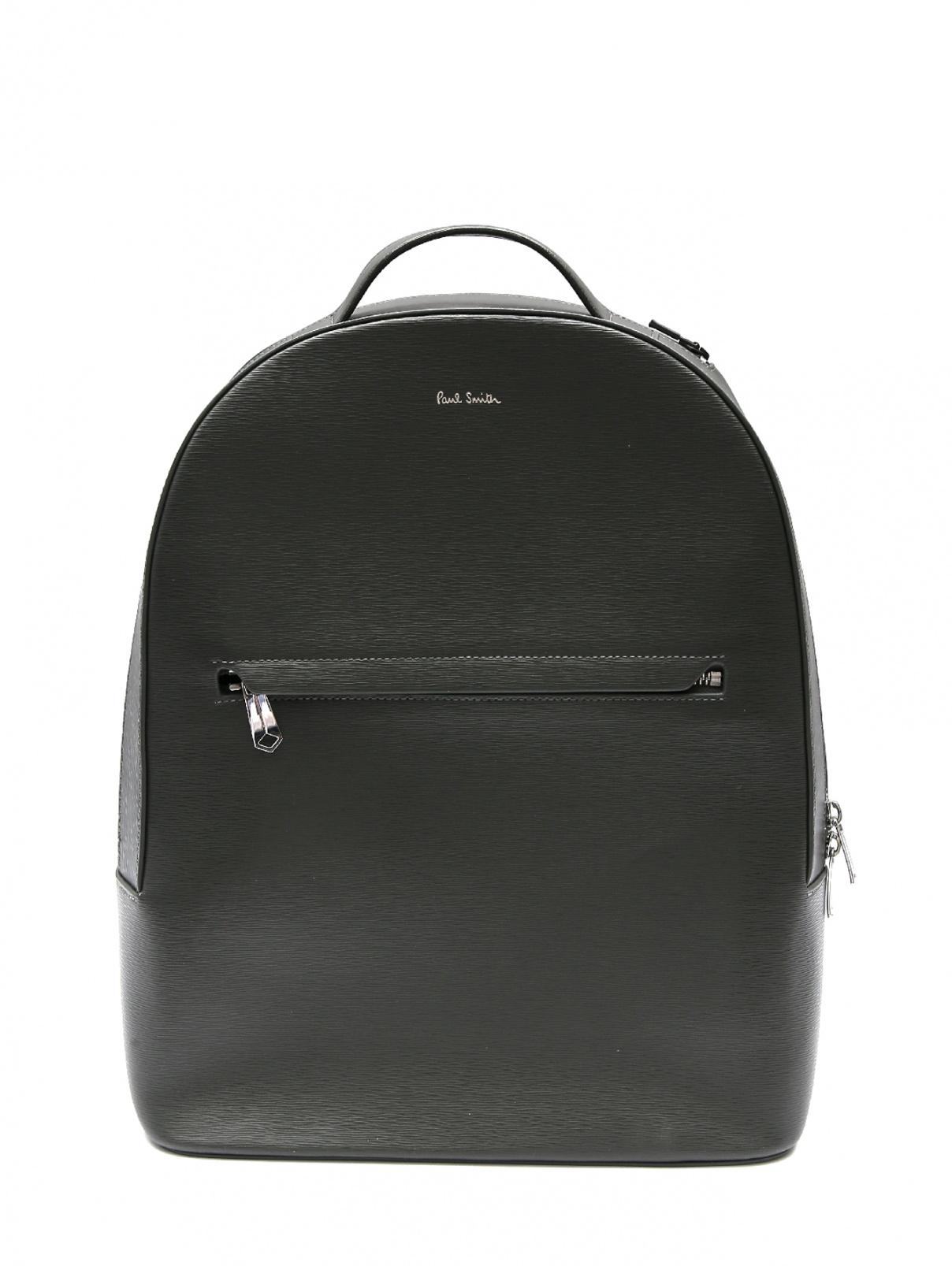 Рюкзак из кожи на молнии Paul Smith  –  Общий вид
