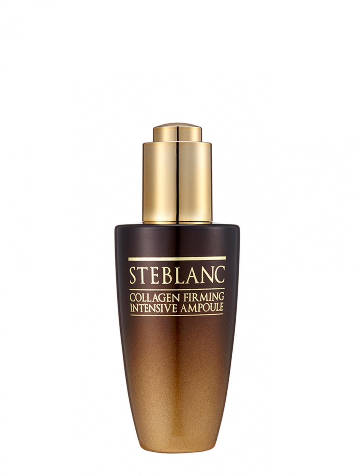 Collagen Firming Intensive Ampoule / Сыворотка лифтинг для лица с коллагеном 50 мл STEBLANK  –  Общий вид