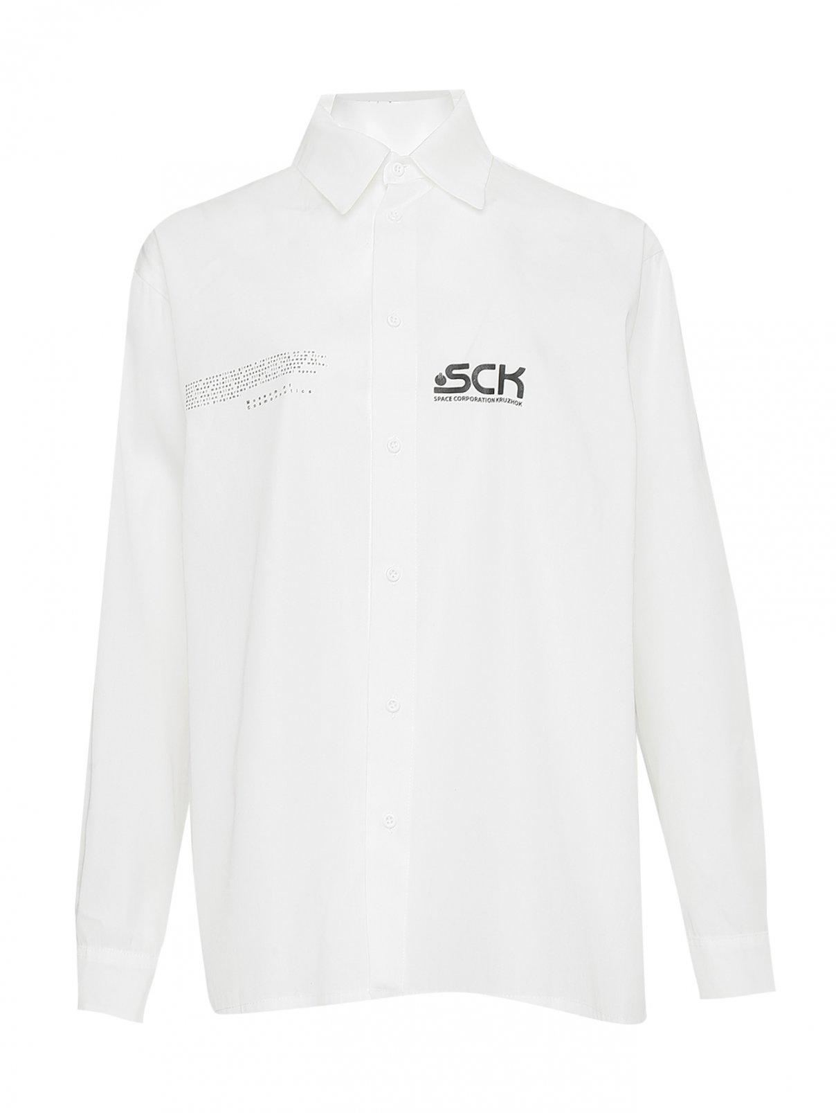 Рубашка свободного кроя из хлопка Kruzhok  –  Общий вид