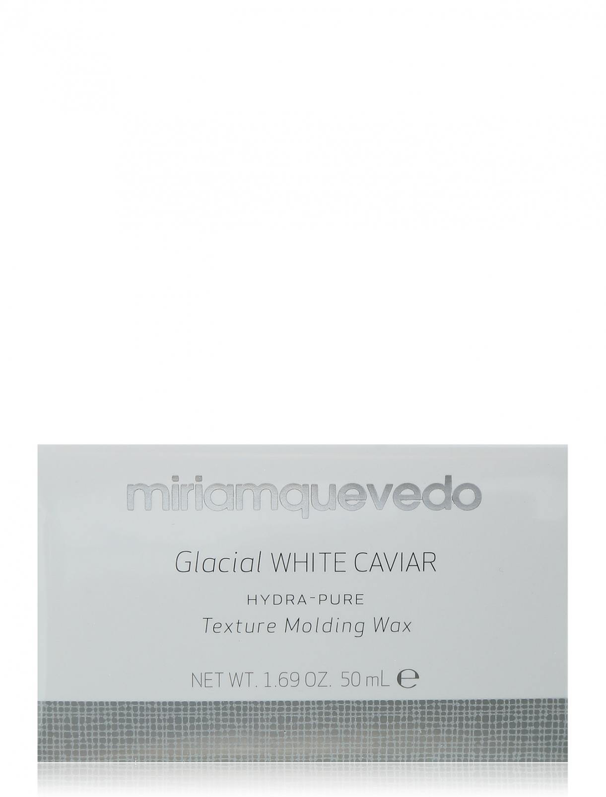 Воск для волос 50 мл White Caviar Miriamquevedo  –  Общий вид
