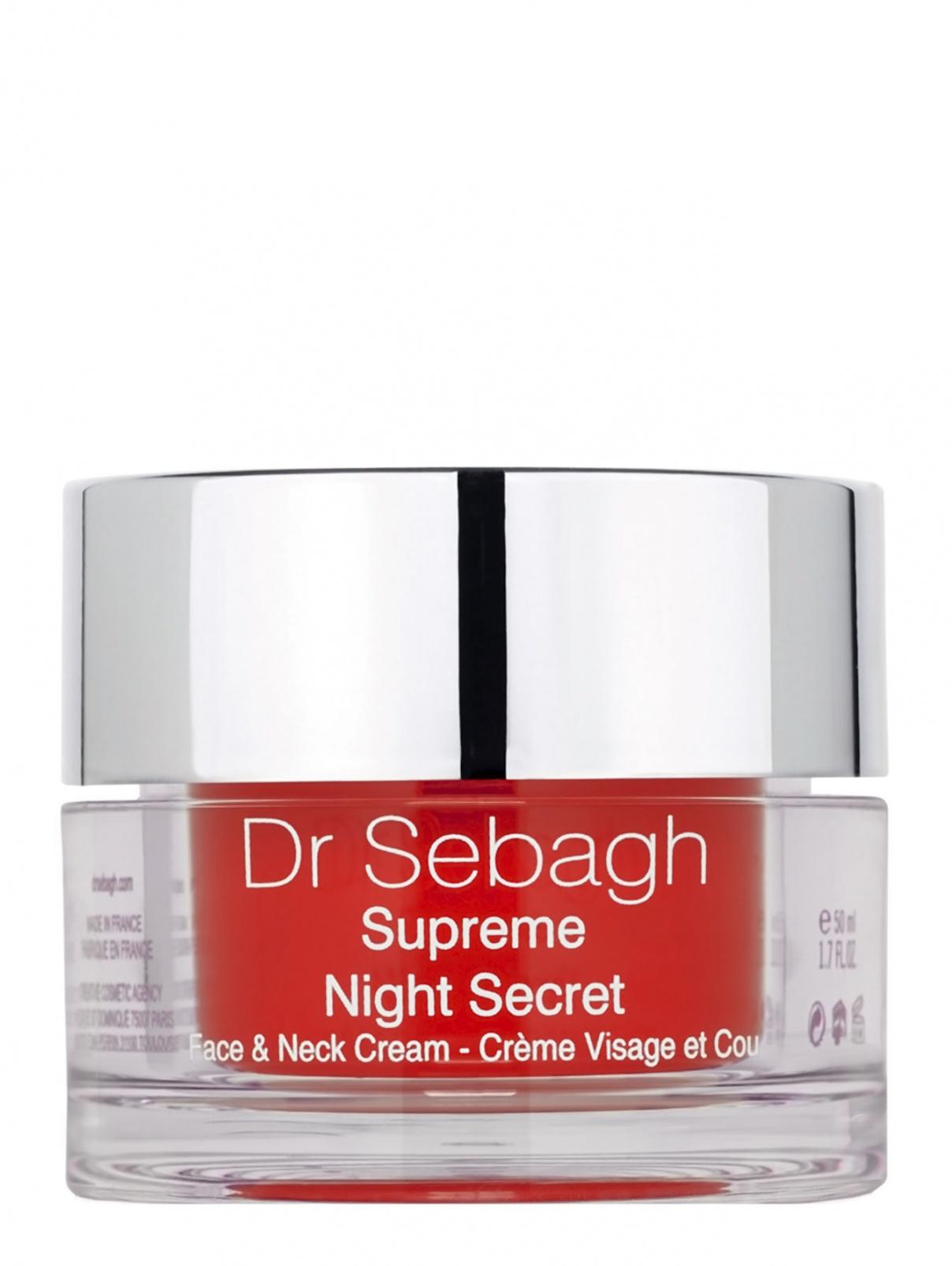 Восстанавливающий ночной крем глубокого действия 50 мл Dr.Sebagh  –  Общий вид